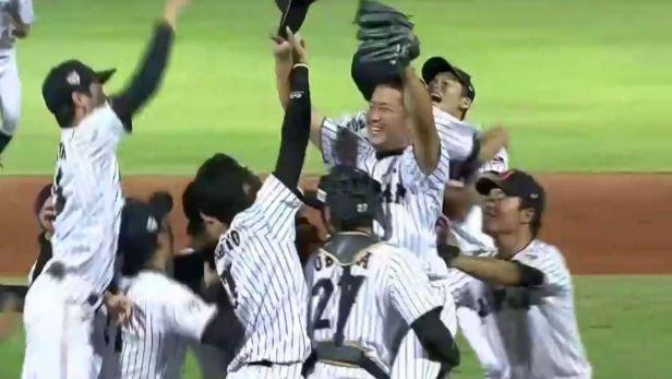 Baseballisté Japonska suverénně vyhráli univerziádní finále